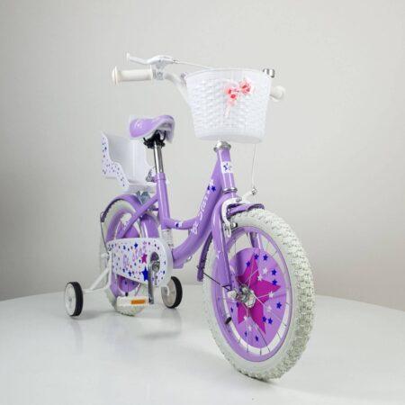 "Bicikl za devojčice Be Star 16"""