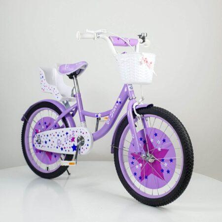 "Bicikl za devojčice Be Star 20"""